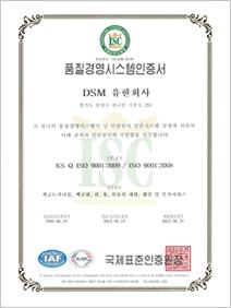 ISO(국문)
